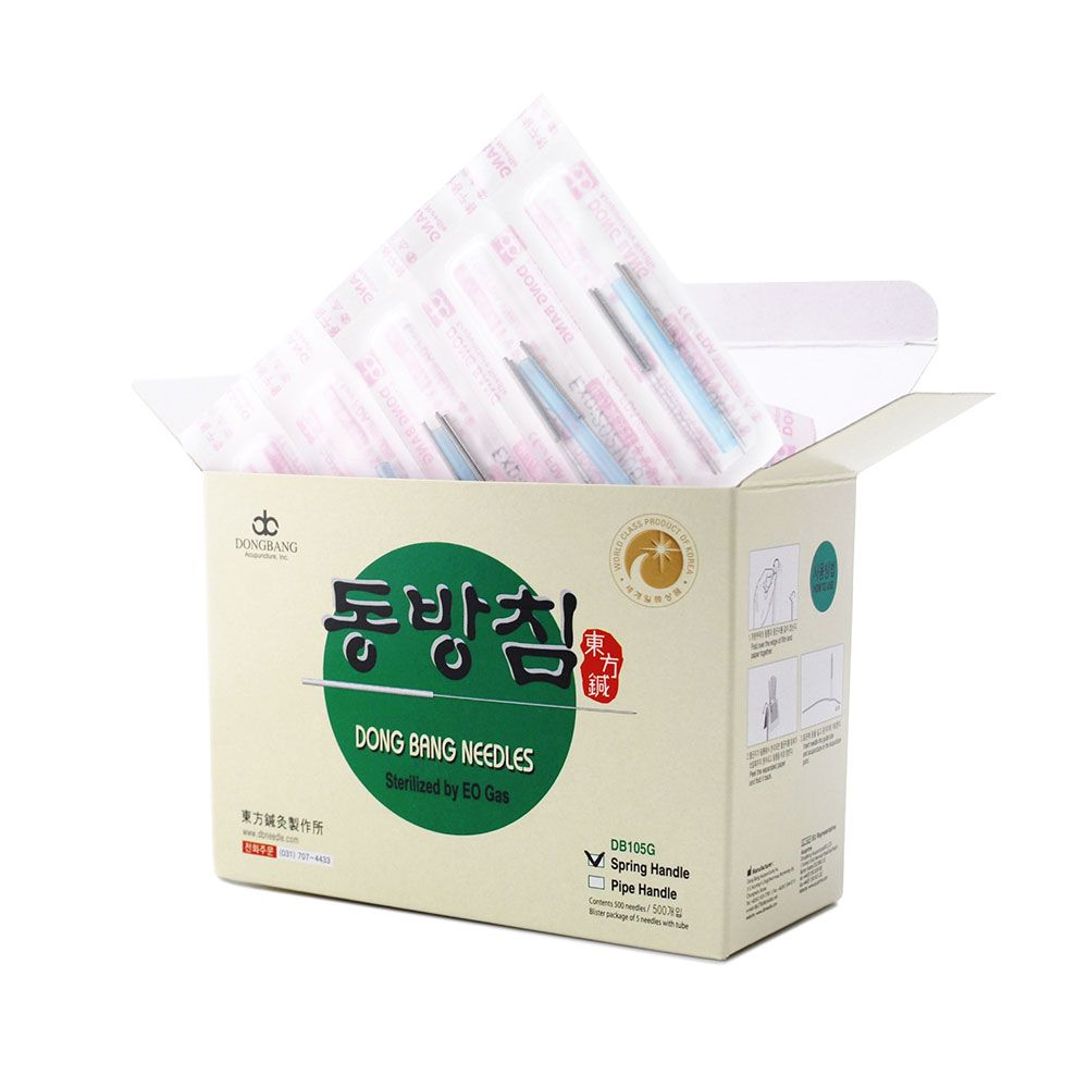 DongBang DB105 Silicone Coated Acupuncture Needles